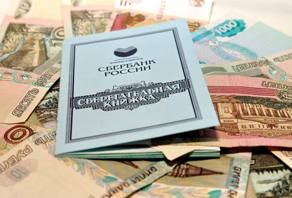 Срочные банковские вклады