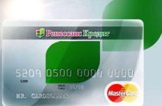 Прозрачная карта банка Ренессанс Кредит