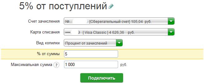 procent_ot_zachislenij