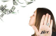Причины отказы в выдаче кредита Сбербанком