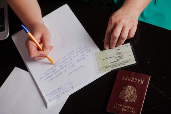 Пишем заявление на восстановление банковской карты