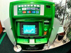 Как пополнить деньгами карту Сбербанка