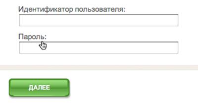 Логин и пароль для идентификации