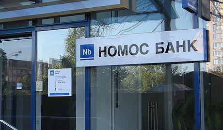 Посещение филиала Номос Банка для подключения мобильного приложения