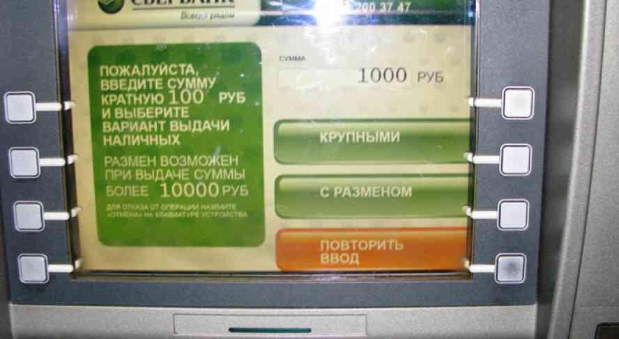 Лимит снятия денег с карты Сбербанка