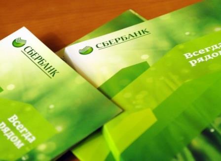 Страхование банковской карты