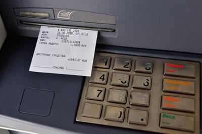 Печать чека в банкомате