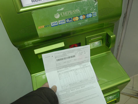 оплата жкх через личный кабинет сбербанка
