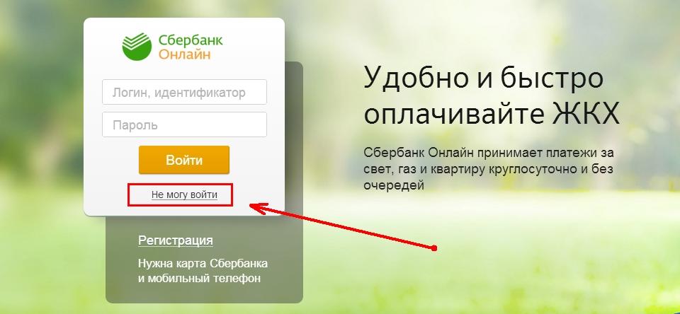 Создаем новый логин и пароль