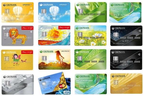 otkryt-odnu-iz-debetovyx-kart-sberbanka