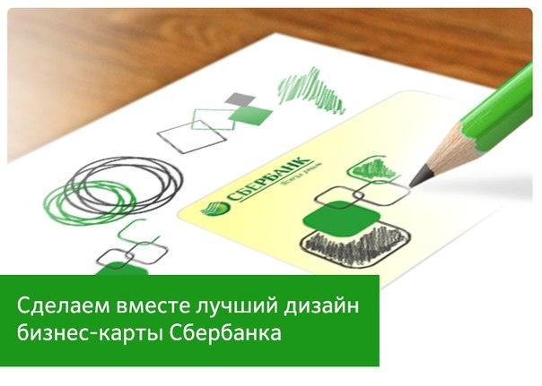Как сделать индивидуальный дизайн дебетовой банковской карты