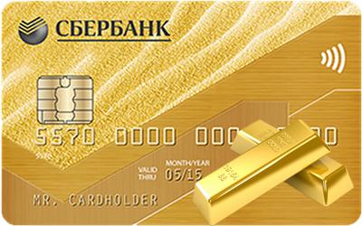 Золотая дебетовая карта