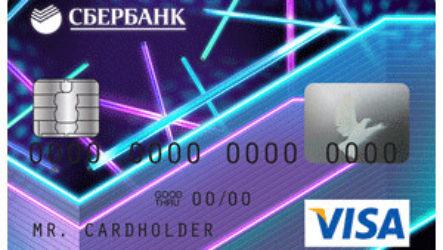 Карта Сбербанка VISA CLASSIC