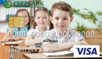 Как выглядит детская банковская карта от Сбербанка 7+