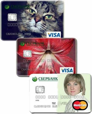 банковские карты с индивидуальным дизайном от Сбербанка