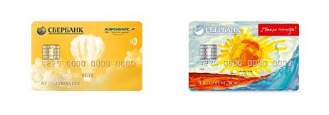 Партнерские банковские карты