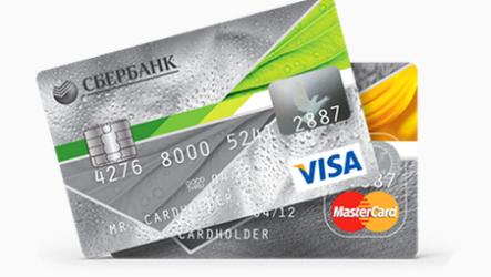 Кредитные и дебетовые карты Сбербанка