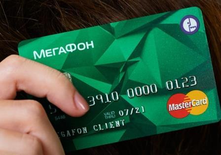 Мегафон создал банковскую карту с интересным фуункционалом