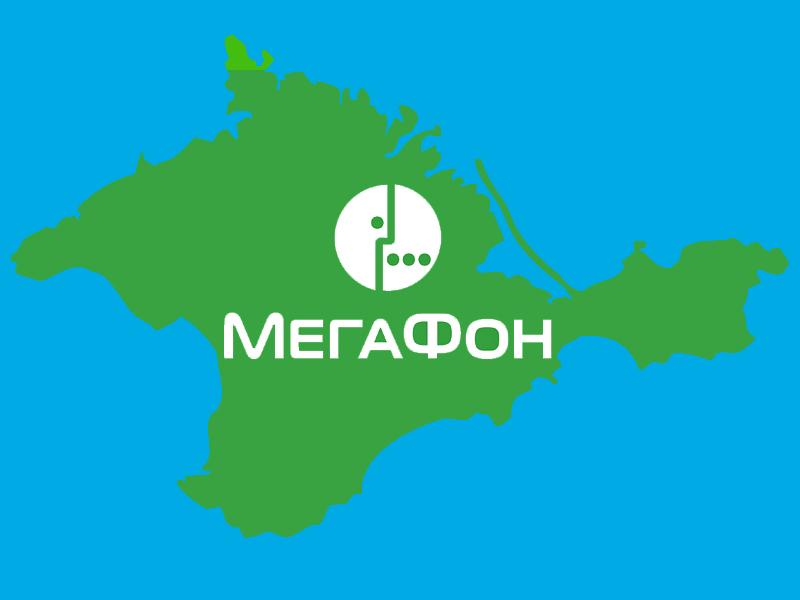 Опция Крым от Мегафон