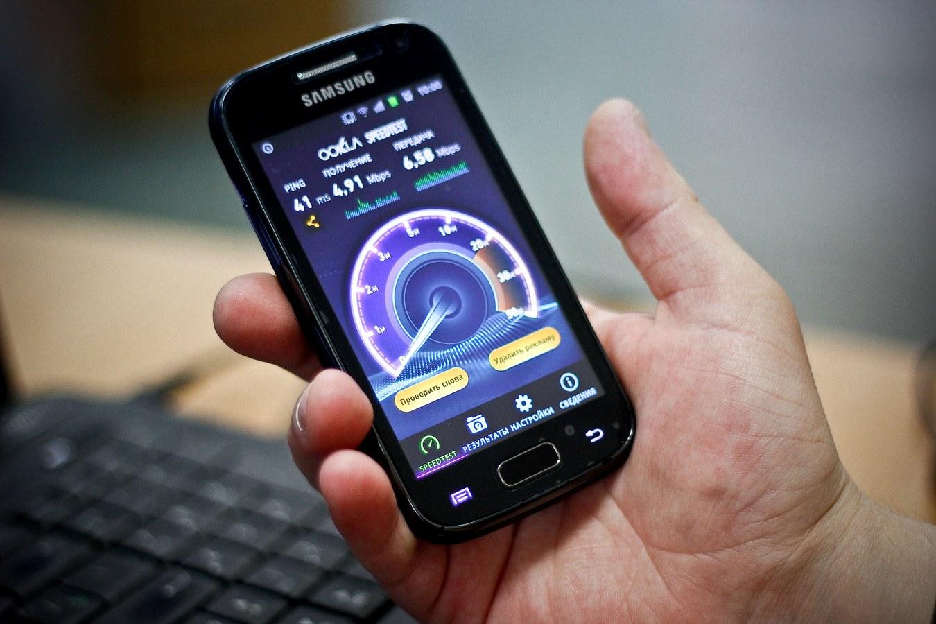 проверка скорости интернет соединения на мобильнике