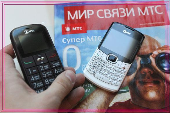 отсутствие связи МТС исправляем