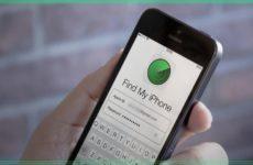 Как найти украденный телефон