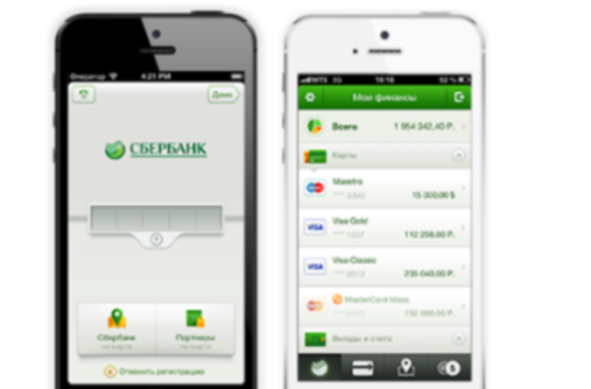 Пример использования приложения для iOs Сбербанк онлайн для пополнения Яндекс Денег