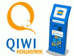 QIWI кошелек в Украине