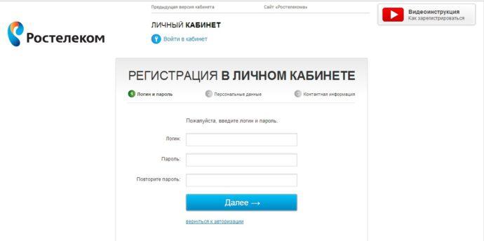 жмем на кнопку Регистрация
