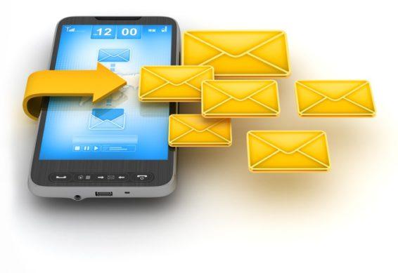 услуга смс информирования от почта банка