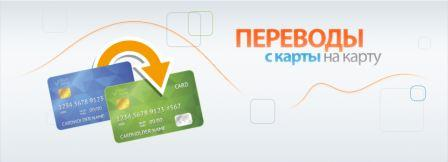 условия осуществления транзакции