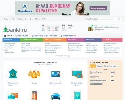 Народный ретинг на banki.ru