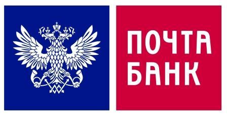 Телефон горячей линии «Почта Банка»