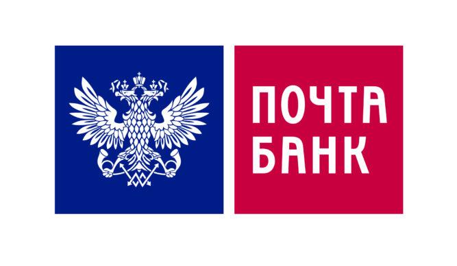 Юрилические и платежные реквизиты Почта Банка