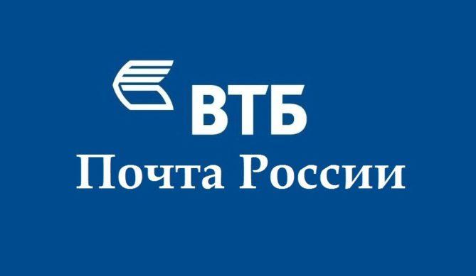 учредители почта банка