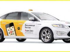 Создание бизнеса на такси