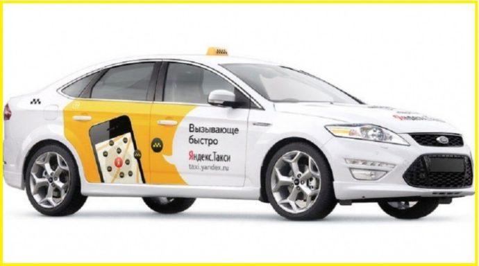 как открыть ип на перевозку такси
