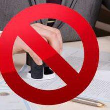 Код налогового периода при закрытии ИП