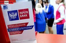 Учебный портал Почта Банка