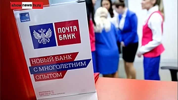 учебный портал почта банка для сотрудников