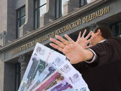ограничения по расчетам наличными деньгами