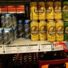 Торговля пивом ИП в 2017 и 2018 году