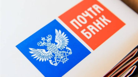 Преимущества «Почта Банка»