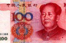 Курс китайского юаня по отношению к рублю