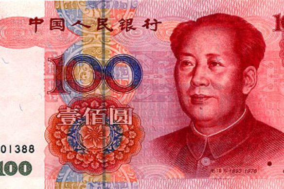 что такое юаньи как выглядит китайская ваюта