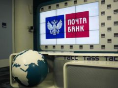Контакты Почта Банка в СПб