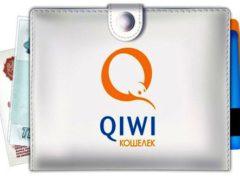 Перевод денег с кошелька qiwi на карту сбербанка