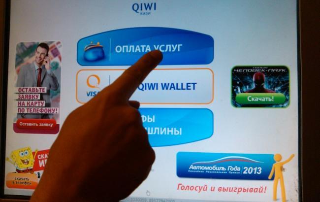 Как кинуть деньги на QIWI кошелек