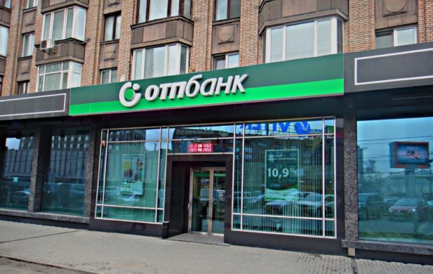 ОТП банк: получить кредит наличными