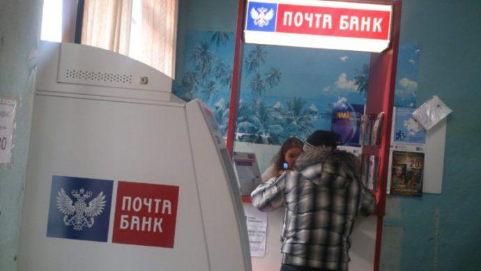 без комиссии пополнить банковскую карту пота банка можно через банкомат